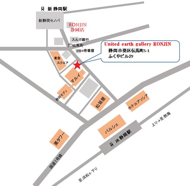 新店舗MAP(小).png