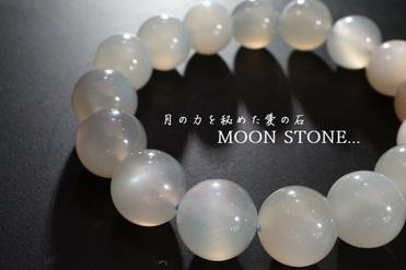 ムーンストーン12mm [完売]