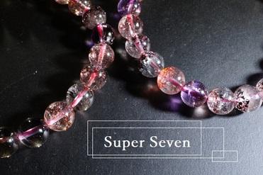 【A】スーパーセブン7.5㎜[完売]
