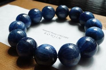 【 S 】 カイヤナイト16mm