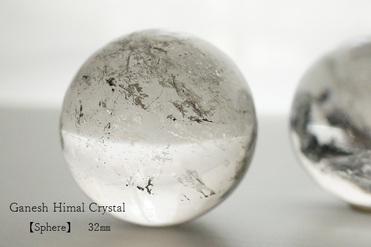 ガネーシュヒマール水晶 置き玉32㎜