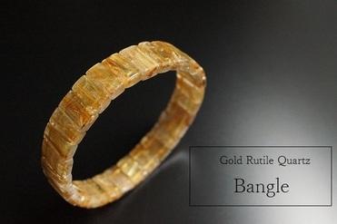 【A】ゴールドルチル バングル