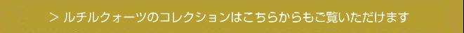 詳細ページ案_スーパーセブンv03_r14_c3.jpg