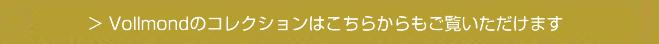 Vollmondv03_r2_c2_r11_c3.jpg