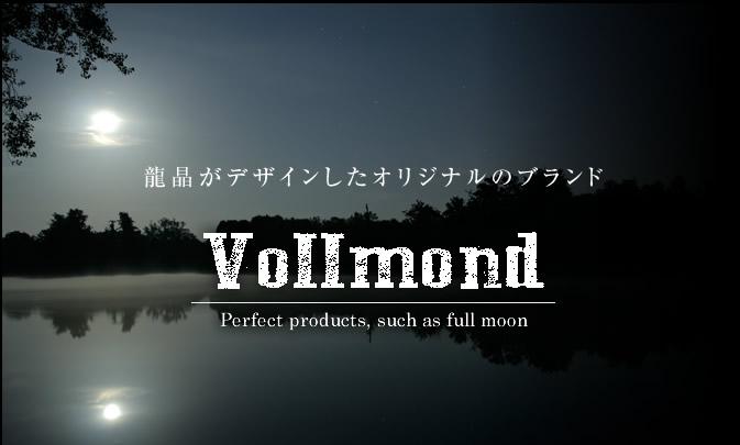 Vollmondv03_r2_c2_r2_c2.jpg