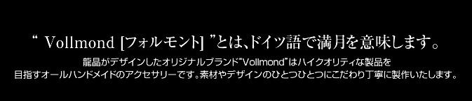 Vollmondv03_r2_c2_r3_c2.jpg